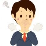 口臭を何とかしたいあなたに教える口臭の原因と対策や予防策