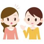失礼?非常識?幼稚園のママ友の典型的なトラブルと回避方法4つ
