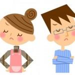 帰宅拒否症を克服して夫婦関係を修復改善する為の妻の接し方