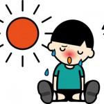 子供を熱中症から守るために知っておきたい予防や対策と処置