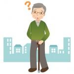家族や親に認知症の疑いや症状がある時の対処や正しい接し方