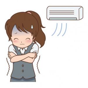 冷房による冷え性