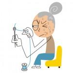 老眼になる原因と対策&初期症状。老眼になりやすい人とは?