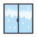 冬場の窓の結露の原因。結露の防止法&結露防止グッズ