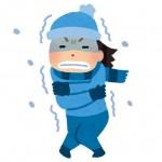 寒いときにカイロを貼るベストな箇所と疲れ対策。冬季うつも