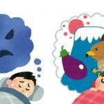 夢は眠りの質に左右され、悪夢はストレスの現れ。夢を操る方法