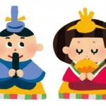 ひな祭りの本当の由来とお祝いの食べ物について