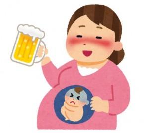 妊娠中に摂取してはいけないもの