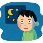 不眠に効果的な栄養素とは?眠れない人はこれを食べよう!