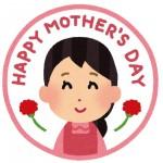 母の日の由来と喜ばれるプレゼント。母の日の人気のレシピは?