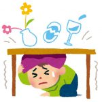 子供にも分かる地震のメカニズム。地震の前兆は?地震対策グッズ