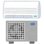 エアコンの冷房とドライの違い。エアコンの効率は室外機にあった