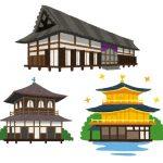 国宝や重要文化財ってどうやって選ばれているんだろう?