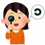 視力が低下する理由と視力回復法。夕方に視力が低下するのはなぜ