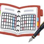 手帳をうまく活用したい!仕様やタイプと続けるためのひと工夫