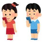 子供にスマホを持たせる前に子供と決めるスマホ利用のルール