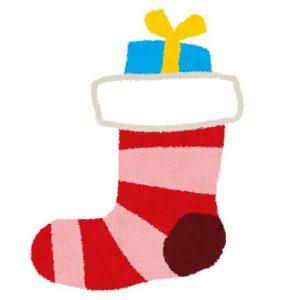 クリスマスプレゼント,靴下