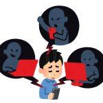 フィルタリングで子供を守る。インターネットの自由と危険