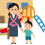 子供を預けて働くのに不可欠な保育施設や産休・育休と復職など