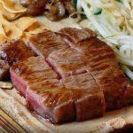 ロマンスカーで箱根のステーキハウス吉池へステーキを食べに!