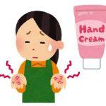 手がかさついて嫌!手荒れ・手のかさつきの原因や予防と治療