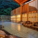 箱根パークス吉野でのんびり!貸切風呂とお食事の日帰り旅行♪