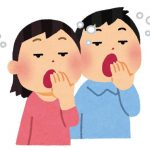 あくびが出る理由やあくびを止める方法&あくびがうつる理由など