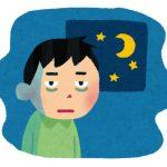 睡眠障害とは?睡眠障害と不眠症は違う?睡眠障害の対策と対処法