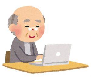 高齢者のネット利用