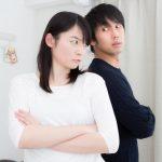 共感は逆効果?生理中の妻の不機嫌イライラに対処する2つの方法