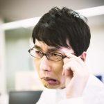 あなたが仕事でケアレスミスをする理由と確実な4つの予防法