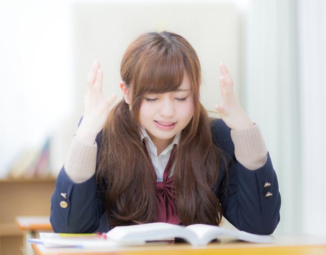 勉強,集中できない