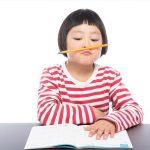夏休みの自由研究~小学校低学年までは親が必ず手伝うべき理由