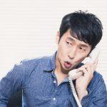 電話野郎への4つの不満~LINE世代に電話野郎と呼ばれないマナー