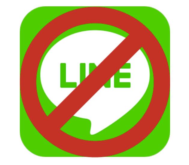 LINE,ブロック