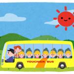 車酔いがひどい子供を1人でバス遠足に行かせてはいけない3つの理由