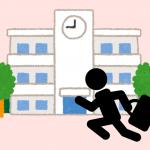 中学の子供の朝寝坊遅刻癖が直らない…親がとるべき3つの対処法