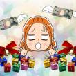 ママ友クリスマスパーティーの会費が高い