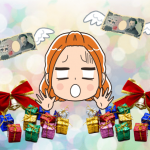 プレゼント代高過ぎ…ママ友クリスマスパーティーを欠席すべき理由