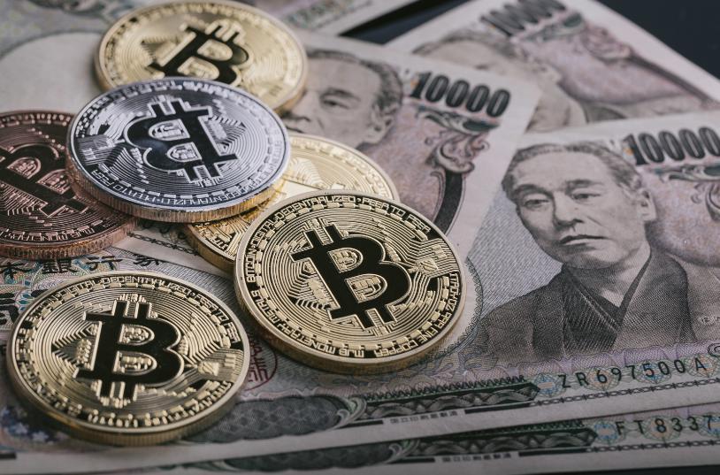 仮想通貨,格差社会,ブロックチェーン