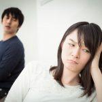 また夫婦喧嘩…教育方針の違いで夫婦仲が悪くなるのを防ぐ3つのコツ