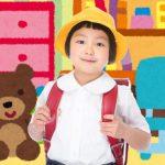 子供が心配…小学生の子に一人で留守番をさせる際の2つのポイント
