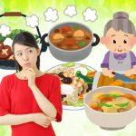 義母の料理が下手…おいしくない料理やお裾分けを断る3つの方法