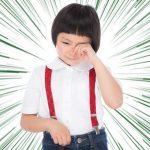 あだ名がいじめの原因?あだ名禁止令発動の広島の小学校に賛否両論
