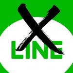 LINEをやらないと孤立する?LINEが不要だと言える4つの理由