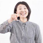 人の言葉を嫌味に受け取る・悪意に解釈する人の4つの心理&対処法